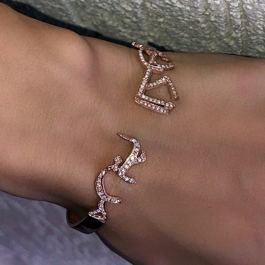 ARABIC DOUBLE NAME CZ BANGLE