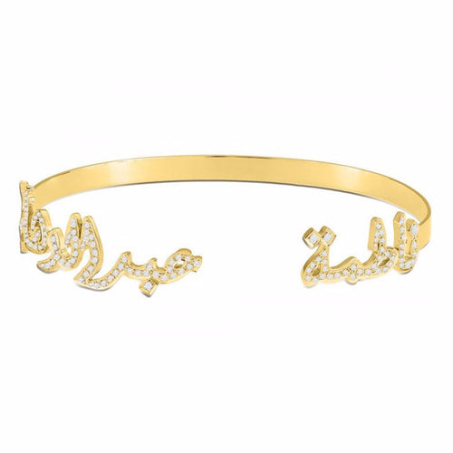 ARABIC DOUBLE NAME CUBIC ZIRCONIA BANGLE - GOLD