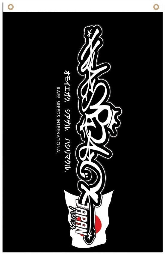 Flag Banner - Hasback Japan