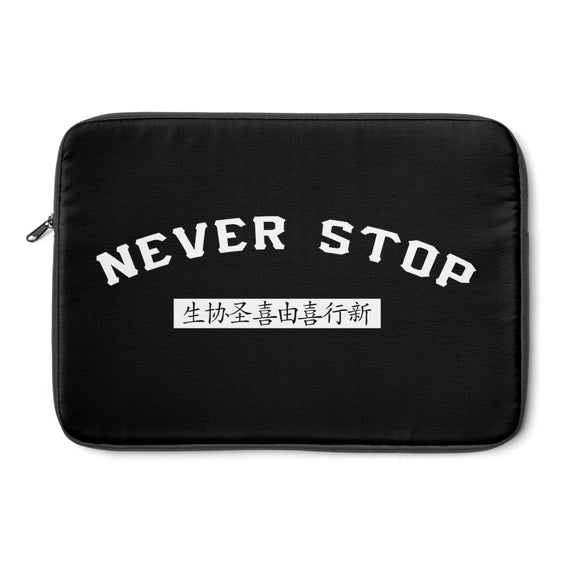 Never Stop Laptop Sleeve