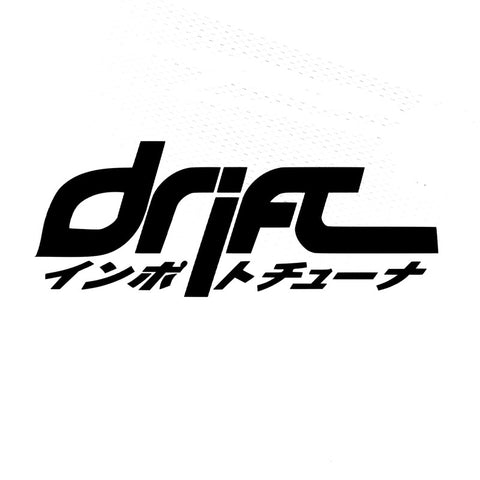 Drift Japanese Decal