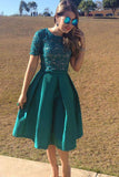 Round Neck Short Sleeves Lace With Appliques Homecoming Dress M517