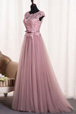 Impressive Cap Sleeve Round Neck Open Back Tulle With Lace Appliques Prom Dress P821