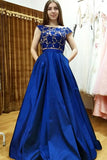 Red A Line Brush Train Capped Sleeve Lace Prom Dress,Party Dress P446 - Ombreprom