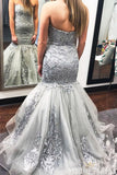 Elegant Sweetheart Mermaid Sleeveless Tulle Long Prom Dress D127