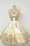 White Sheer Ball Gown Homecoming Dresses,Sleeveless Gold Lace Up Appliques Short Prom Dress