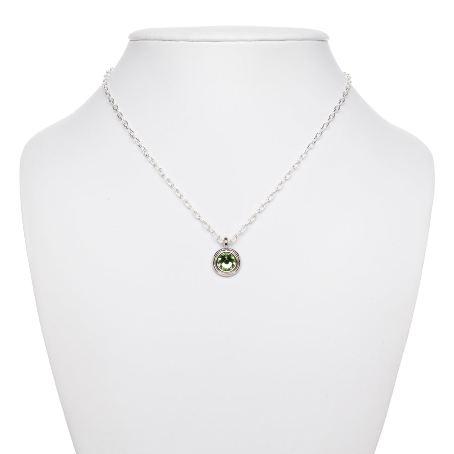 Simply Elegance Birthstone Charm Necklace
