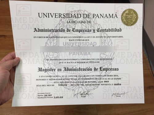 College and University Match Diploma From Panama