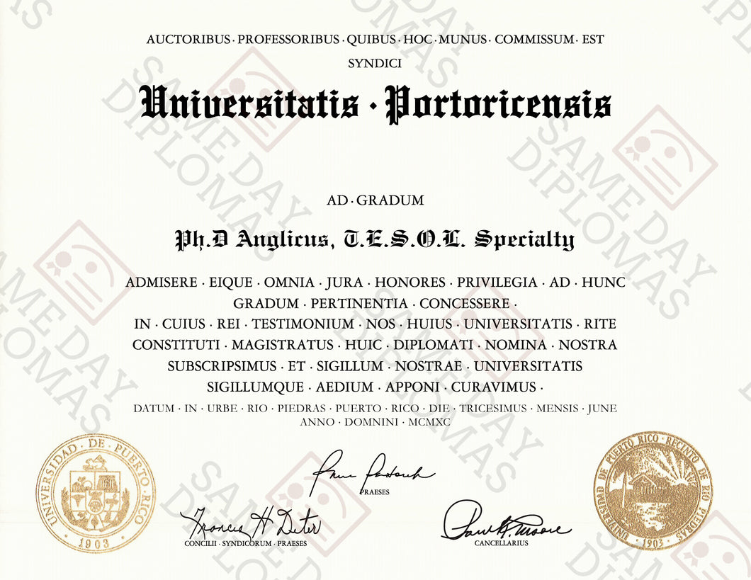 College and University Match Diploma From Puerto Rico
