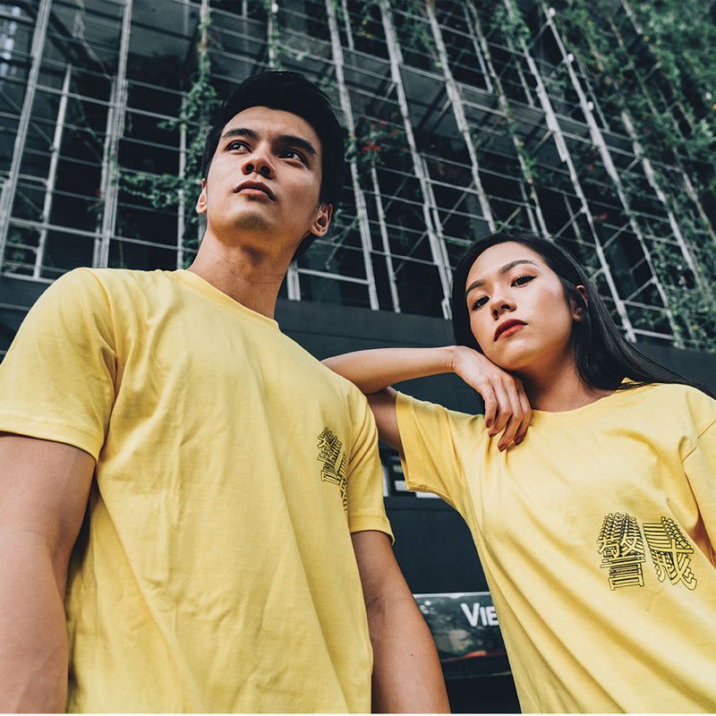 Caution Tee (Yellow)