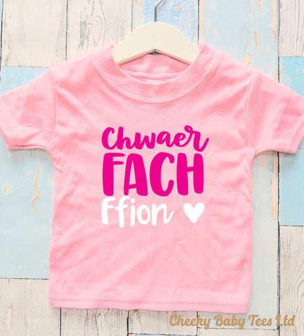 Personalised Welsh Little Sister T Shirt