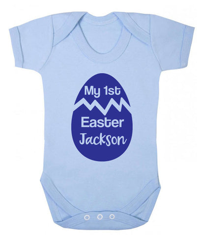 Personalised Egg 1st Easter Baby Grow