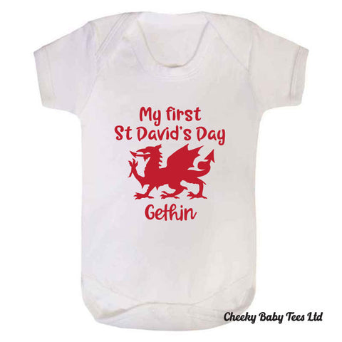 First St David's Day Personalised Babygrow