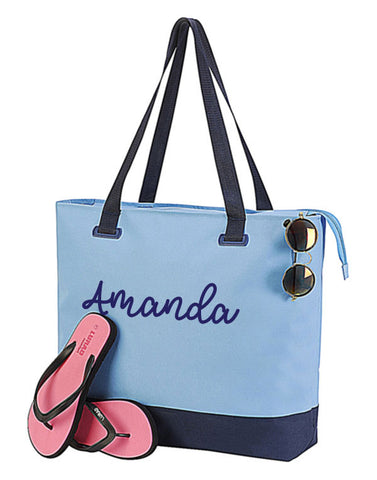 Large Personalised Zip Up Beach Bag