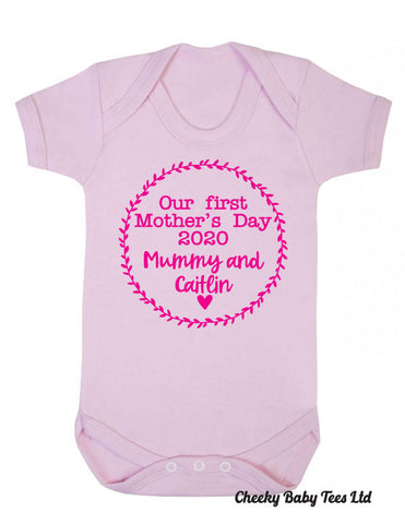 Personalised Our First Mother's Day Baby Grow