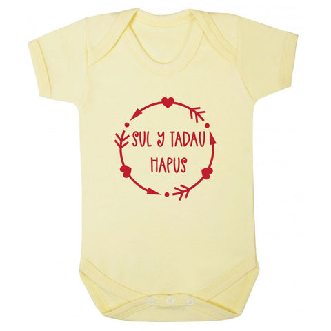 Welsh Father's Day Babygrow