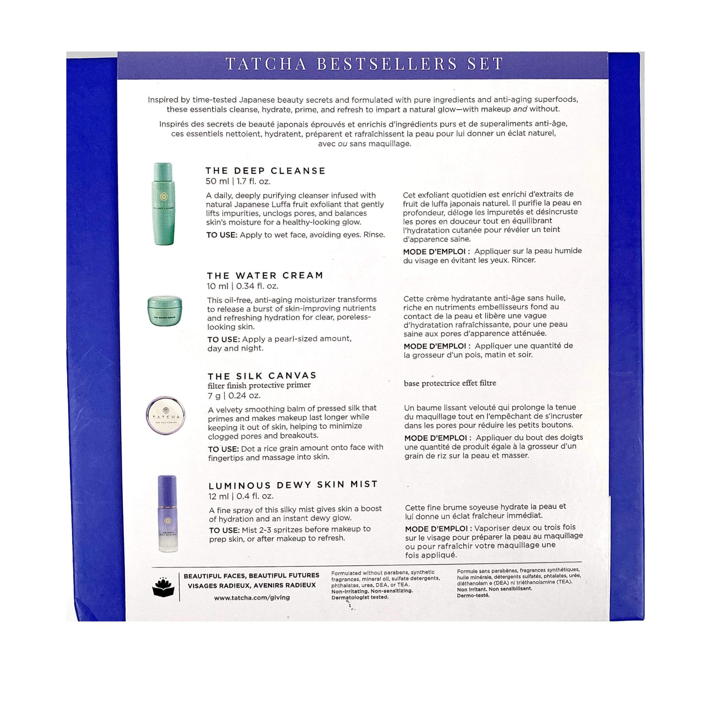 Tatcha Gift Sets TATCHA Bestsellers Set - Limited Edition (NEW 2020 version)