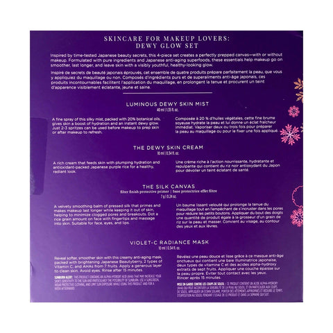Tatcha Gift Sets TATCHA Skincare for Makeup Lovers: Dewy Glow Set - Limited Edition