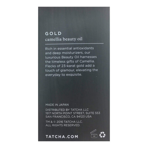Tatcha Gold Camellia Beauty Oil Travel Size, 10 ml / 0.33 fl. oz.