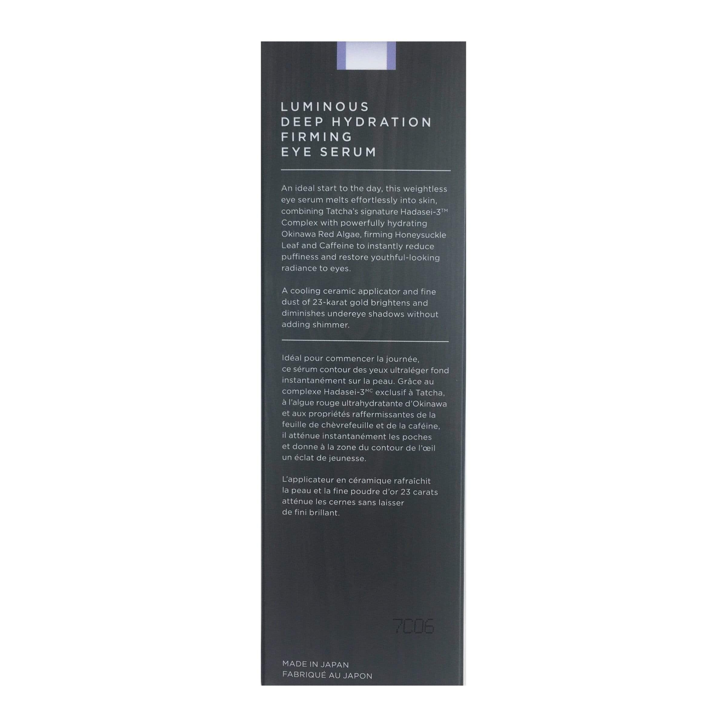 Tatcha Luminous Deep Hydration Firming Eye Serum, 15 ML | 0.5 FL. OZ., Skin Care, London Loves Beauty