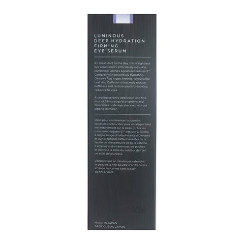 Tatcha Skin Care Tatcha Luminous Deep Hydration Firming Eye Serum, 15 ML | 0.5 FL. OZ.