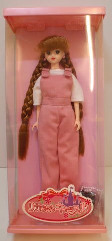 Takara TOMY Jenny Doll Friend Licca chan Castle Braid