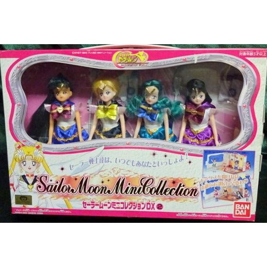 Bandai Sailor Moon Sailor Moon World Sailor Moon Mini Collection DX 2 from Japan