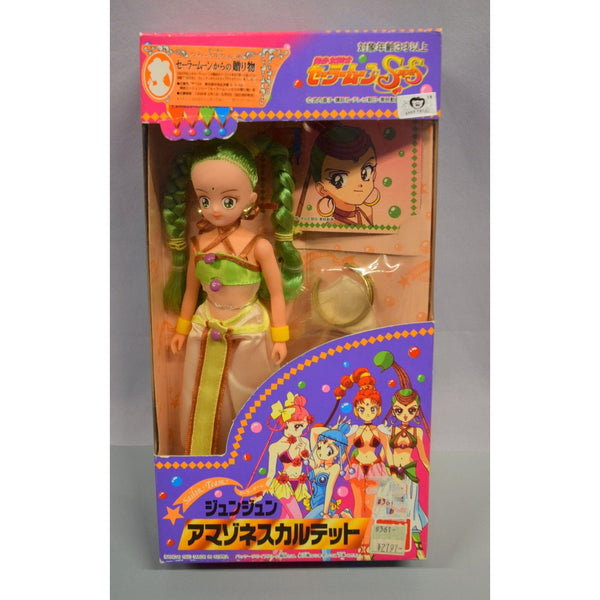 Bandai Sailor Moon SS Sailor Team Amazoness Quartet Junjun