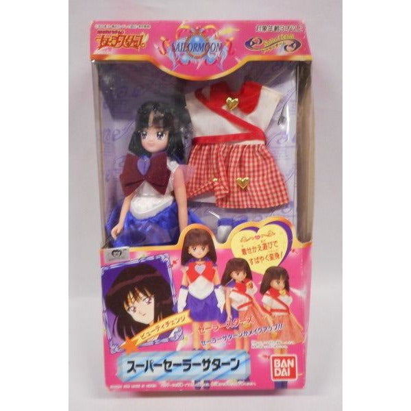Bandai Sailor Moon Beauty change Sailor Stars Super Sailor Saturn from Japan