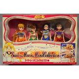 Bandai Sailor Moon Mini Collection Sailor Moon World Mini Collection DX 1 Japan