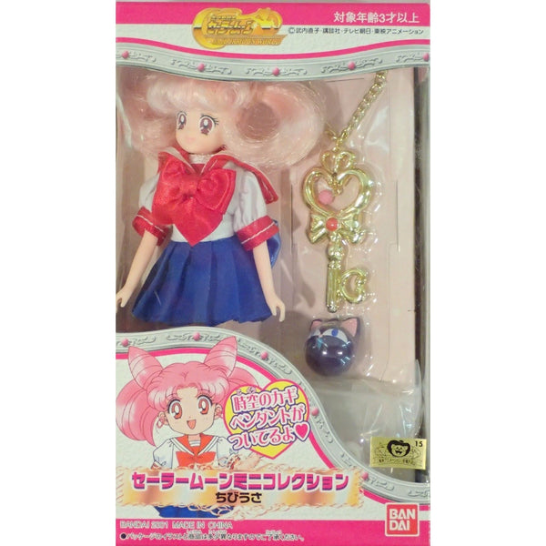 Bandai Sailor Moon Mini Collection Sailor Moon World Chibiusa from Japan
