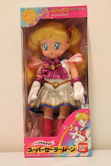 Bandai Sailor Moon Always Nakayoshi Super Sailor Moon