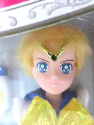 Bandai Sailor Moon Mini Collection Uranus