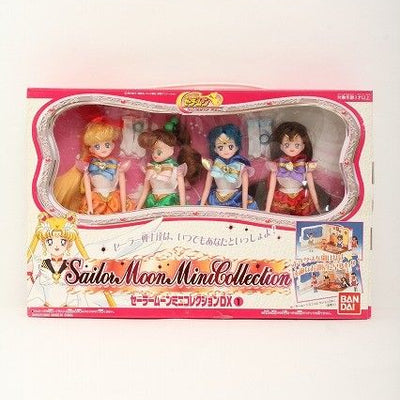 Bandai Sailor Moon Mini Collection DX 1