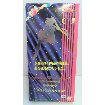 Bandai Sailor Moon S Excellent Sailor Team Sailor Moon