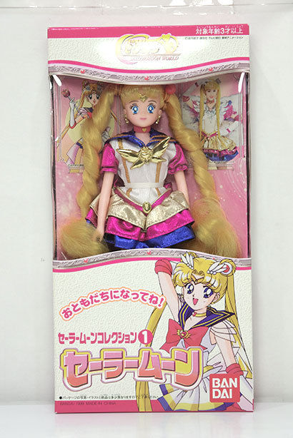 Bandai Sailor Moon World Sailor Moon Collection 1 Sailor Moon