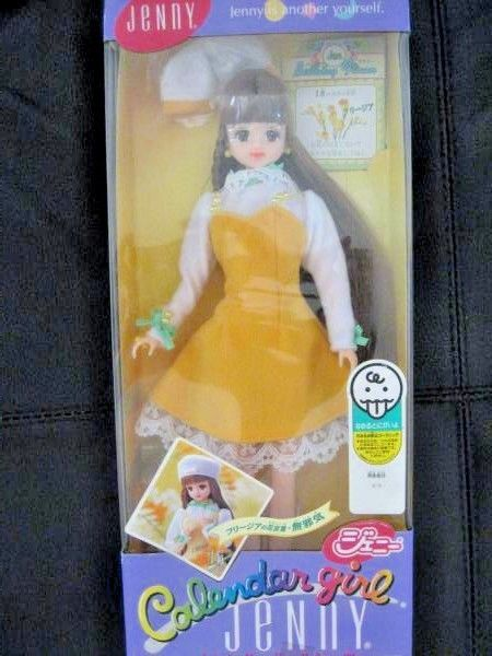 Takara TOMY Jenny Doll Calendar Girl January Freesia