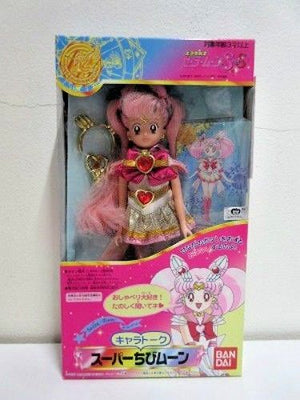 Bandai Sailor Moon Character Talk Super Chibi Moon Mini Moon