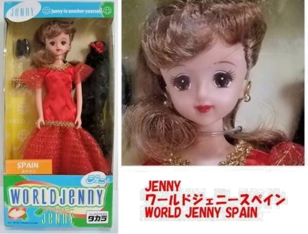 30+ Best Pictures of Jenny Spain - Ranny Gallery