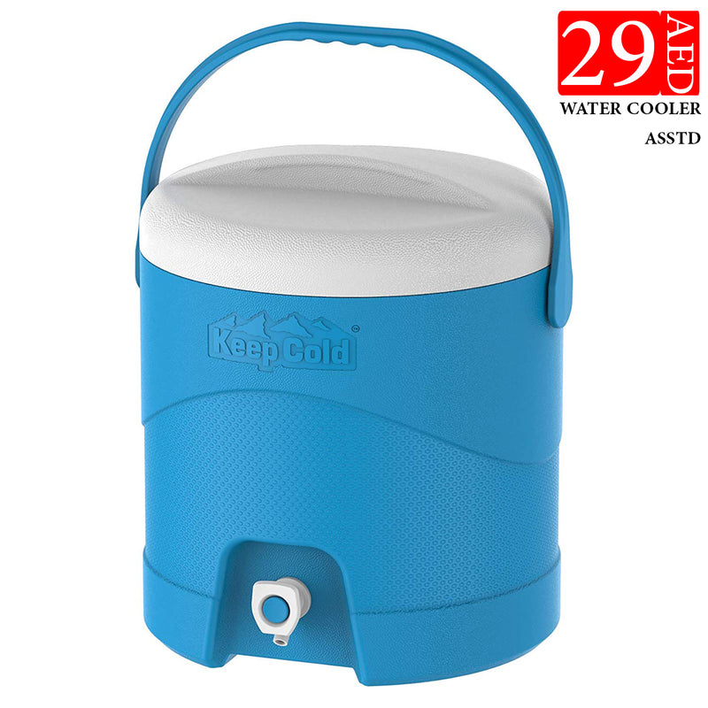 PORTABLE WATER COOLER - Cottonhome.ae