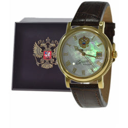 Russian Watch Putin Men's Poljot Automatic PRESIDENT of Russia 8235-303.6.189