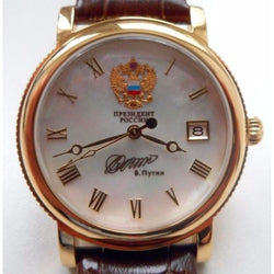 Watch Putin Russian Men's Poljot Automatic President OF RUSSIA