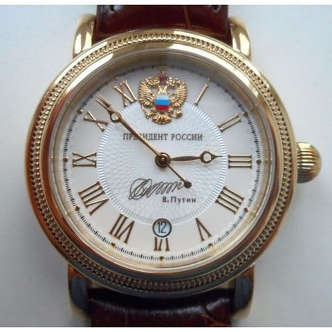 Russian Watch Putin Men's Poljot Automatic PRESIDENT of Russia 8215/580.6.321P