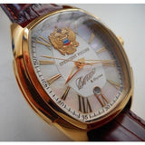 Russian Watch Putin Men's Poljot Automatic PRESIDENT of Russia 8215-911.6.195