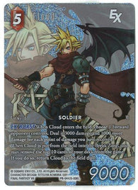 PR-044/8-006L Cloud FULL ART FOIL