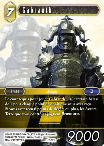 1-098R Gabranth 30th Anniversary Promo FOIL French version