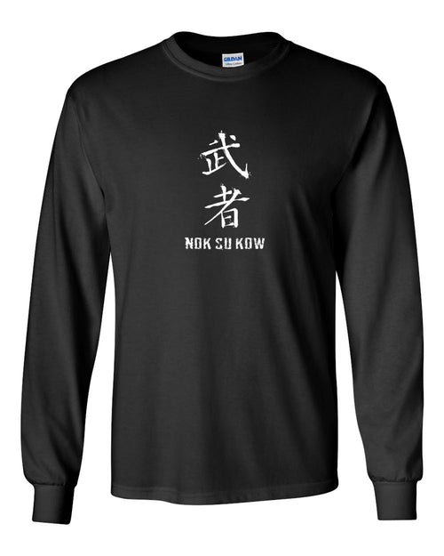 Nok Su Cow MENS Long Sleeve Heavy Cotton T-Shirt
