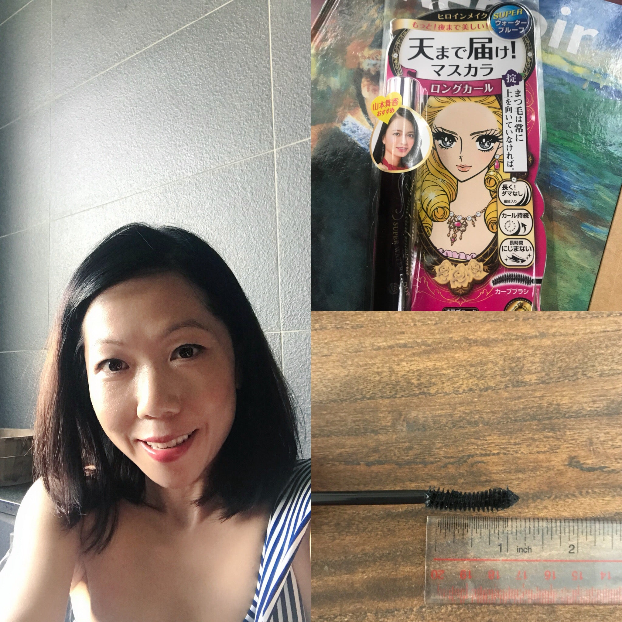 Review on Isehan Kiss Me Long & Curl Mascara