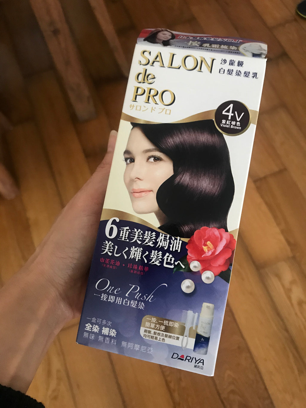 Dariya Salon De Pro Review