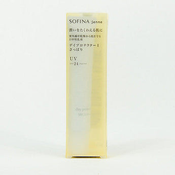Final Sale: Sofina Jenne Day Protector SPF24 I Fresh 30g - BeautyKat